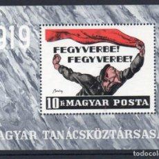 Sellos: HUNGRIA AÑO 1969 YV HB 76***50 ANIVERSARIO REVOLUCIÓN DE 1919 . Lote 147239558