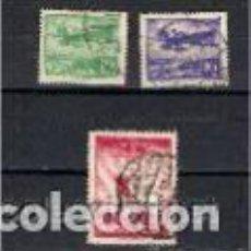 Sellos: AVIACIÓN DE HUNGRÍA. SELLOS AÑO 1933. Lote 149524302