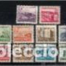 Sellos: RECONSTRUCCIONES. PLAN II. HUNGRÍA. SELLOS AÑO 1953/4. Lote 149526822