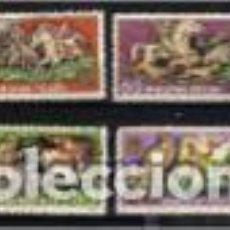 Sellos: CAZA/CINEGÉTICA EN HUNGRÍA. SELLOS AÑO 1971. Lote 149554650