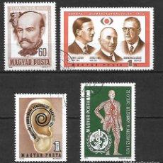 Sellos: SANIDAD/MEDICINA EN HUNGRÍA. AÑOS 1965/73. Lote 149637990