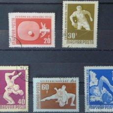 Sellos: HUNGRIA - 5 SELLOS IVERT 1257-8-9-60-61 CAMPEONATOS DEPORTIVOS BUDAPEST 1958 - SIN GOMA MATASELLADOS. Lote 150609406