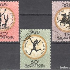 Sellos: HUNGRIA - 3 SELLOS IVERT 1383-4-5 - JUEGOS OLIMPICOS DE ROMA 1960 - NUEVOS SIN GOMA MATASELLADOS. Lote 150610374