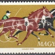 Sellos: HUNGRIA - 1 SELLO IVERT 1461 - EQUITACION 1961 - NUEVO SIN GOMA MATASELLADO. Lote 150611514