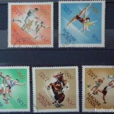 Sellos: HUNGRIA - 5 SELLOS IVERT 1649-50-1-2-4 - JUEGOS OLIMPICOS DE TOKIO 1964 - NUEVO SIN GOMA MATASELLADO. Lote 150613810
