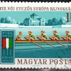 Sellos: HUNGRIA - 1 SELLO IVERT 2108 - DEPORTES 1970 - NUEVOS SIN GOMA MATASELLADOS. Lote 150635602