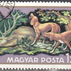 Sellos: HUNGRIA - 1 SELLO IVERT 2156 - CAZA Y PESCA 1971 - NUEVOS SIN GOMA MATASELLADOS. Lote 150642474