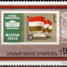 Sellos: HUNGRIA - 1 SELLO IVERT 2301 - EXPOSICION FILATELICA 1973 - NUEVO SIN GOMA MATASELLADO. Lote 150643266