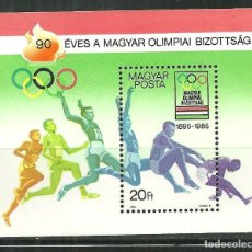 Sellos: HUNGRIA 1985 HB IVERT 177 *** 90º ANIVERSARIO DEL COMITE OLIMPICO HUNGARO - DEPORTES. Lote 150796254