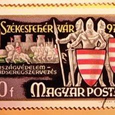 Sellos: HUNGRIA - MAGIAR POSTA - MILENARIO FUNDACIÓN SZEKESFEHERVAR - SOLDADOS Y CABALLERIA.. Lote 151393802