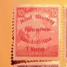 Sellos: HUNGRÍA 1916 - MAGYAR KIR POSTA - AGRICULTURA - COSECHANDO - SOBRECARGADOS.. Lote 151394490