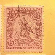 Sellos: HUNGRÍA 1916-17 - MAGYAR KIRAYI POSTA - SOLDADOS LUCHANDO - 2ª GUERRA MUNDIAL.. Lote 151395018
