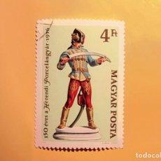 Sellos: HUNGRIA 1976 - UNIFORMES - SOLDADO CON ESPADA.. Lote 151395814