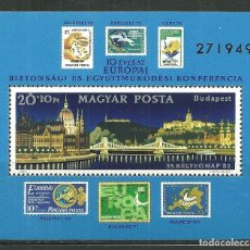 Sellos: HUNGRIA 1982 HB IVERT 162 *** DIA DEL SELLO Y 10º ANIV. CONFERENCIA SEGURIDAD Y COOPERACIÓN EUROPEA. Lote 154315738