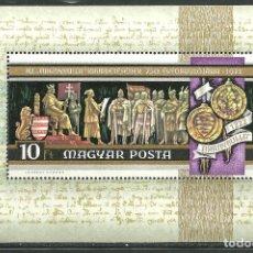 Sellos: HUNGRIA 1972 HB IVERT 98 *** MILENARIO DE LA CIUDAD DE SZEKESFEHERVAR. Lote 155134350