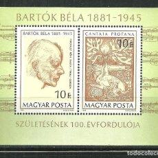 Sellos: HUNGRIA 1981 HB IVERT 152 *** 100º ANIVERSARIO DEL NACIMIENTO DEL COMPOSITOR Y PIANISTA BELA BARTOK. Lote 155134778