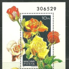 Sellos: HUNGRIA 1982 HB IVERT 159 *** FLORA - ROSAS. Lote 155135090