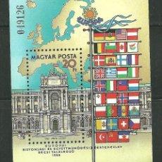 Sellos: HUNGRIA 1986 HB IVERT 189 *** CONFERENCIA SOBRE SEGURIDAD Y COOPERACIÓN EN EUROPA EN VIENA. Lote 155135886