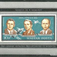 Sellos: HUNGRIA 1971 HB IVERT 89 *** ASTRONAUTAS RUSOS - SOYOUZ XI - CONQUISTA DEL ESPACIO. Lote 159208702