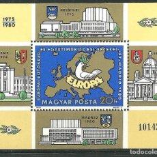 Sellos: HUNGRIA 1980 HB IVERT 151 *** CONFERENCIA SOBRE LA SEGURIDAD Y LA COOPERACIÓN EN EUROPA. Lote 159209030