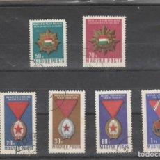 Sellos: HUNGRIA 1966 - YVERT NRO. 1815-20 - MATASELLADOS. Lote 159794638