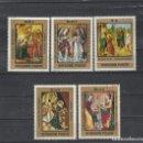 Sellos: HUNGRIA 1973 - YVERT NRO. 2336-40 - MATASELLADOS. Lote 159797082