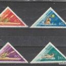 Sellos: HUNGRIA 1973 - YVERT NRO. 2346-49 - MATASELLADOS. Lote 159797182
