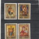 Sellos: HUNGRIA 1975 - YVERT NRO. 2464-67 - MATASELLADOS. Lote 159797570