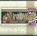 Sellos: HUNGRIA 1972 HB IVERT 98 *** MILENARIO DE LA CIUDAD DE SZEKESFEHERVAR . Lote 159949674