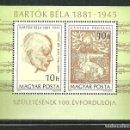 Sellos: HUNGRIA 1981 HB IVERT 152 *** 100º ANIVERSARIO DEL NACIMIENTO DEL COMPOSITOR Y PIANISTA BELA BARTOK. Lote 159949822