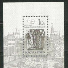 Sellos: HUNGRIA 1987 HB IVERT 192 *** 60º DÍA DEL SELLO - CAPITEL DEL PALACIO DEL REY MATIAS. Lote 161268046