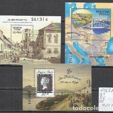 Sellos: G168F-3 HOJAS BLOQUE 19,50€ HUNGRIA RELACIONADAS CON FILATELIA Nº169,210,178. . Lote 162287158
