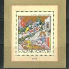 Sellos: HUNGRIA 1971 HB IVERT 90 *** MINIATURA DE LA CRONICA KREPES - ARTE. Lote 166380142