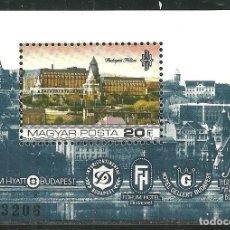 Sellos: HUNGRIA 1984 HB IVERT 176 *** HOTEL EN BUDAPEST EN LA RIBERA DEL DANUBIO. Lote 166380542
