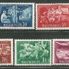 Sellos: HUNGRIA 1951 IVERT 1013/16 Y AEREO 115/17 *** 1º AÑO DEL PLAN QUINCENAL . Lote 166380798
