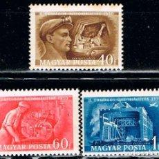 Sellos: HUNGRIA Nº 1143/5, EXPOSICIÓN NACIONAL DE INVENTOS, NUEVO *** (SERIE COMPLETA). Lote 245908790