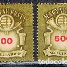 Stamps - HUNGRIA Nº 942 Y 944, CUERNO POSTAL, NUEVO CON SEÑAL DE CHARNELA - 168740396