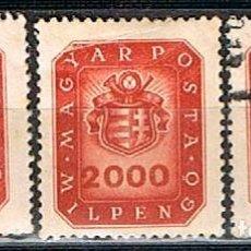 Stamps - HUNGRIA Nº 931, ESCUDO NACIONAL, NUEVO Y USADO - 168740716