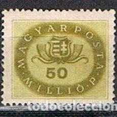 Stamps - HUNGRIA Nº 930, ESCUDO NACIONAL, USADO - 168740964