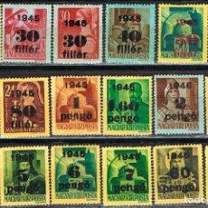 Sellos: HUNGRIA Nº 800, 24 SELLOS DOBRECARGADOS AÑO 1945, HIPERINFLACCION, NUEVOS CON SEÑAL DE CHARNELA. Lote 168833028
