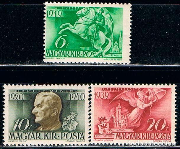 HUNGRIA Nº 652/4, 120 ANIVº DE LA REGENCIA DEL MARISCAL HORTHY NUEVO ***, SERIE COMPLETA (Sellos - Extranjero - Europa - Hungría)