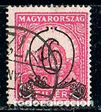 HUNGRIA Nº 501, CORONA DE SAN ESTEAN, SOBRECARGADO EN 1931, USADO (Sellos - Extranjero - Europa - Hungría)