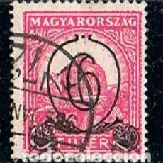 Sellos: HUNGRIA Nº 501, CORONA DE SAN ESTEAN, SOBRECARGADO EN 1931, USADO. Lote 168933476