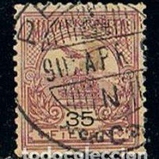 Sellos: HUNGRIA Nº 77, TURUL SOBREVOLANDO LA CORONA, USADO, ENVIO CERTIFICADO GRATIS. Lote 168946736