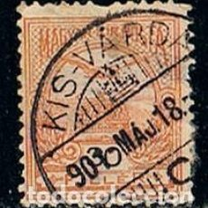 Sellos: HUNGRIA Nº 76, TURUL SOBREVOLANDO LA CORONA, USADO, ENVIO CERTIFICADO GRATIS. Lote 168946804