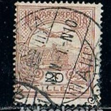 Sellos: HUNGRIA Nº 74, TURUL SOBREVOLANDO LA CORONA, USADO, ENVIO CERTIFICADO GRATIS. Lote 168946972