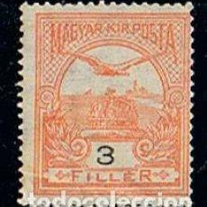 Sellos: HUNGRIA Nº 69, TURUL SOBREVOLANDO LA CORONA, NUEVO CON CHARNELA. Lote 168947208