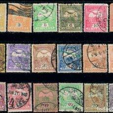 Sellos: HUNGRIA Nº 68, TURUL SOBREVOLANDO LA CORONA, AÑO 1900, USADOS, SERIE CORTA, ENVIO CERTIFICADO GRATIS. Lote 168947524