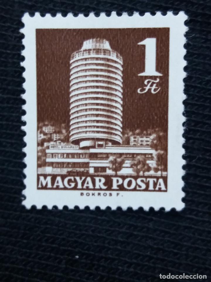 4 HUNGRIA, MAGYAR 1 FT, HOTEL BUDAPESTAÑO 1969. NUEVOS. (Sellos - Extranjero - Europa - Hungría)