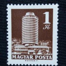 Sellos: 4 HUNGRIA, MAGYAR 1 FT, HOTEL BUDAPESTAÑO 1969. NUEVOS.. Lote 171056178